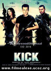 Poster KICK (2014)